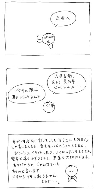 e0065818_18311138.jpg