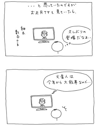 e0065818_183162.jpg