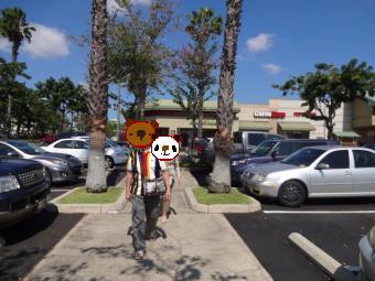 2012年11月ハワイ親連れ旅行~その17~_d0219834_22254316.jpg