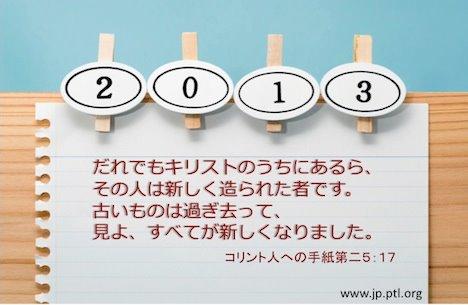 f0181938_21181584.jpg
