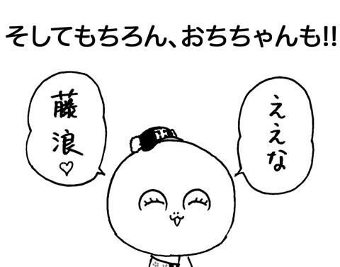 f0105741_15133499.jpg