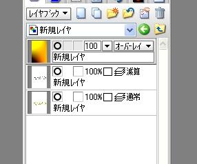 b0232447_19115224.jpg