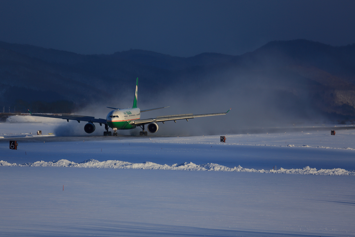 TS AIRLINES Photo-Blog