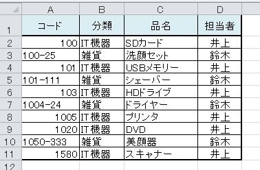 b0186959_17394737.jpg