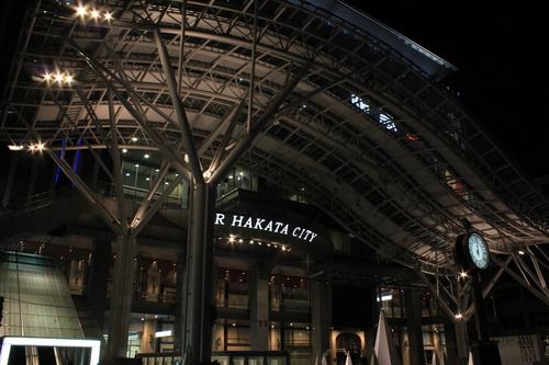 青春18きっぷ 鹿児島帰郷の旅 博多駅_d0202264_166415.jpg