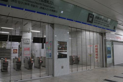 青春18きっぷ 鹿児島帰郷の旅 博多駅_d0202264_1672856.jpg