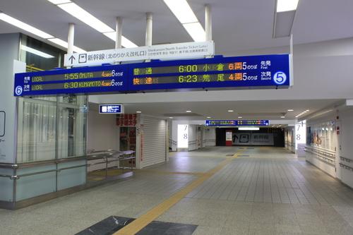青春18きっぷ 鹿児島帰郷の旅 博多駅_d0202264_167838.jpg