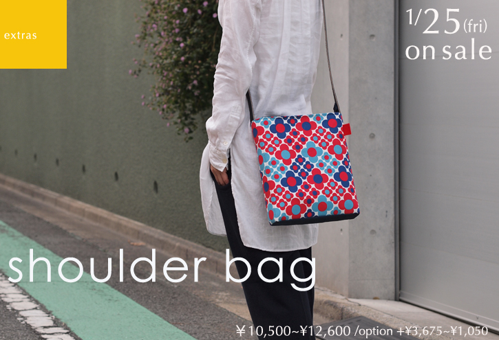 春はshoulder bag_e0243765_13332150.jpg