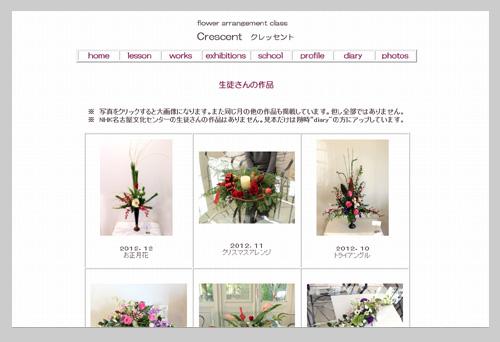 f0185066_2345250.jpg