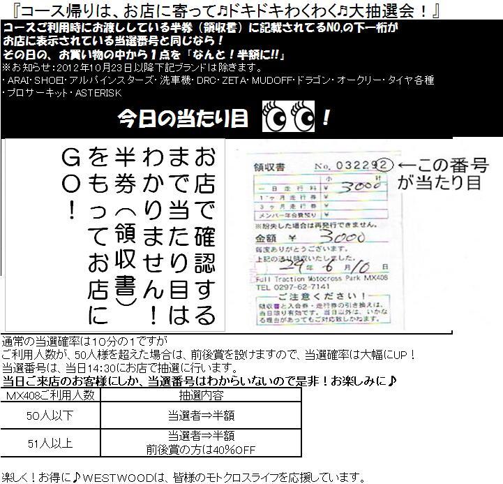 f0158379_18261888.jpg