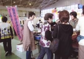 群馬県 宮本町生活学校【活動報告】_a0226881_14323462.jpg