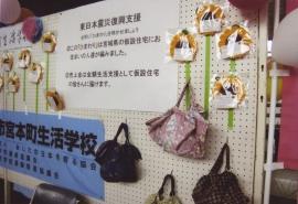 群馬県 宮本町生活学校【活動報告】_a0226881_14324017.jpg