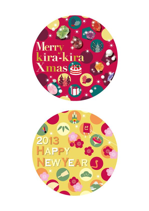 Dila西荻窪:クリスマスとお正月_d0272182_20182185.jpg