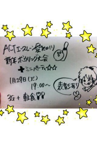 愛知川(^ω^)♪_d0162684_22362744.jpg