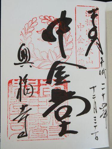 f0120102_8332696.jpg
