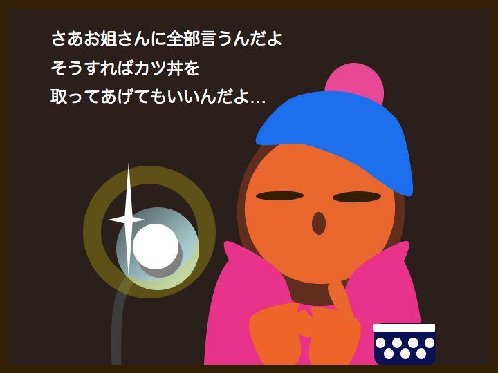 b0232704_3265318.jpg