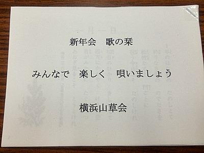 b0279109_22443166.jpg