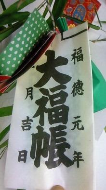 神事(十日戎)_a0254818_1746122.jpg
