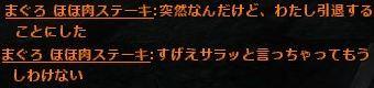 b0236120_1126955.jpg