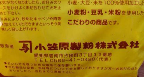 b0156734_16253598.jpg
