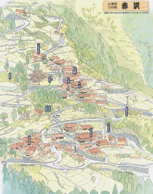 重要伝統的建造物群保存地区 赤沢宿を訪ねる_a0147436_161871.jpg
