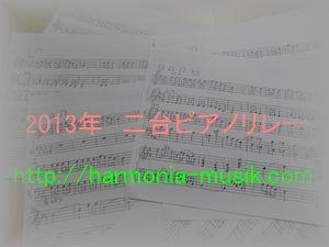 通常レッスン開始♪_d0165645_1128763.jpg