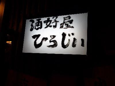 b0165358_193039.jpg