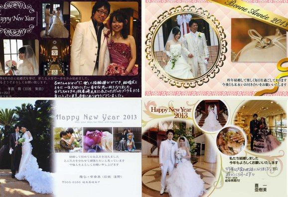 楽しく指輪選びができ、結婚式とともに一生大切にしたい幸せな思い出となりました。_a0099561_0243049.jpg