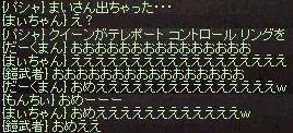 a0201367_10462261.jpg