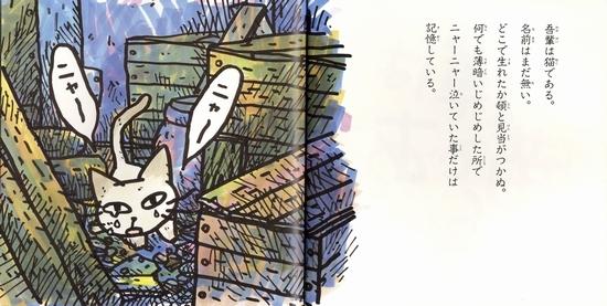 巳年は金持ちになるのか!?巳年の絵本「うろこだま」_e0160269_875241.jpg