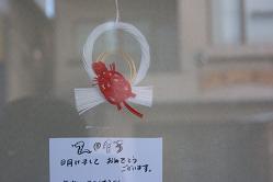 風街ろまん いい匂い 151 「カルマ&ダダジャズ新年会ライブは遠足」_c0121570_10392662.jpg