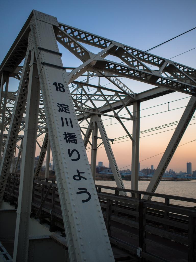「赤川鉄橋 2013」_a0133692_2264742.jpg