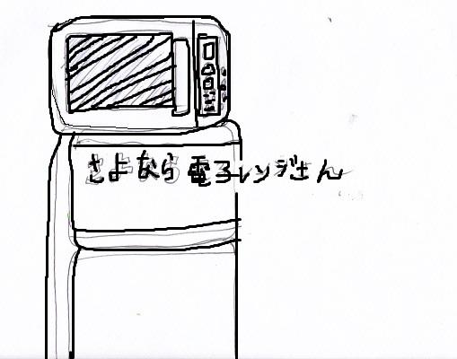 d0259392_0174848.jpg