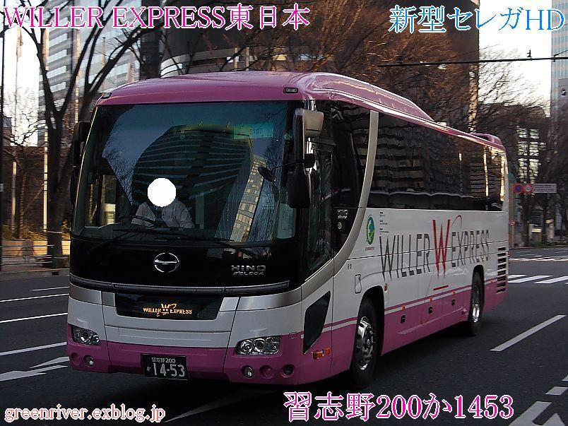 WILLER EXPRESS東日本 1453_e0004218_20372451.jpg