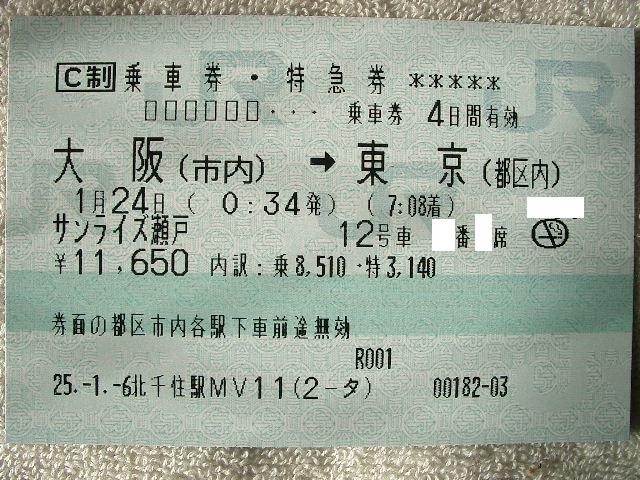 b0283432_16254921.jpg