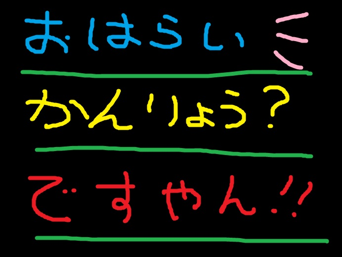 f0056935_1653220.jpg