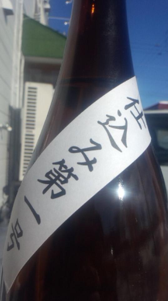 【日本酒】 亀甲花菱 仕込第一号 純米 無濾過生原酒 若水 限定 新酒24BY_e0173738_10552782.jpg