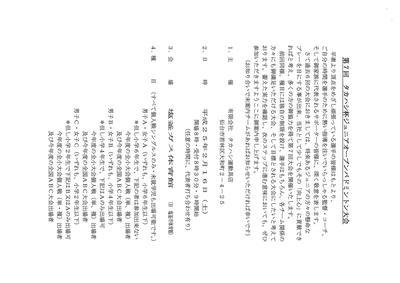 f0236646_1704397.jpg