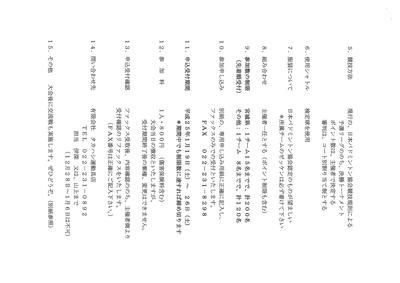 f0236646_171551.jpg
