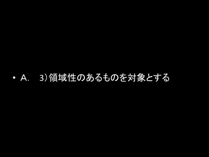 b0180148_9421820.jpg