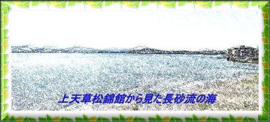 a0212557_940415.jpg