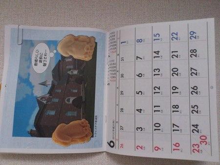 いか姫カレンダー_b0106766_11355113.jpg