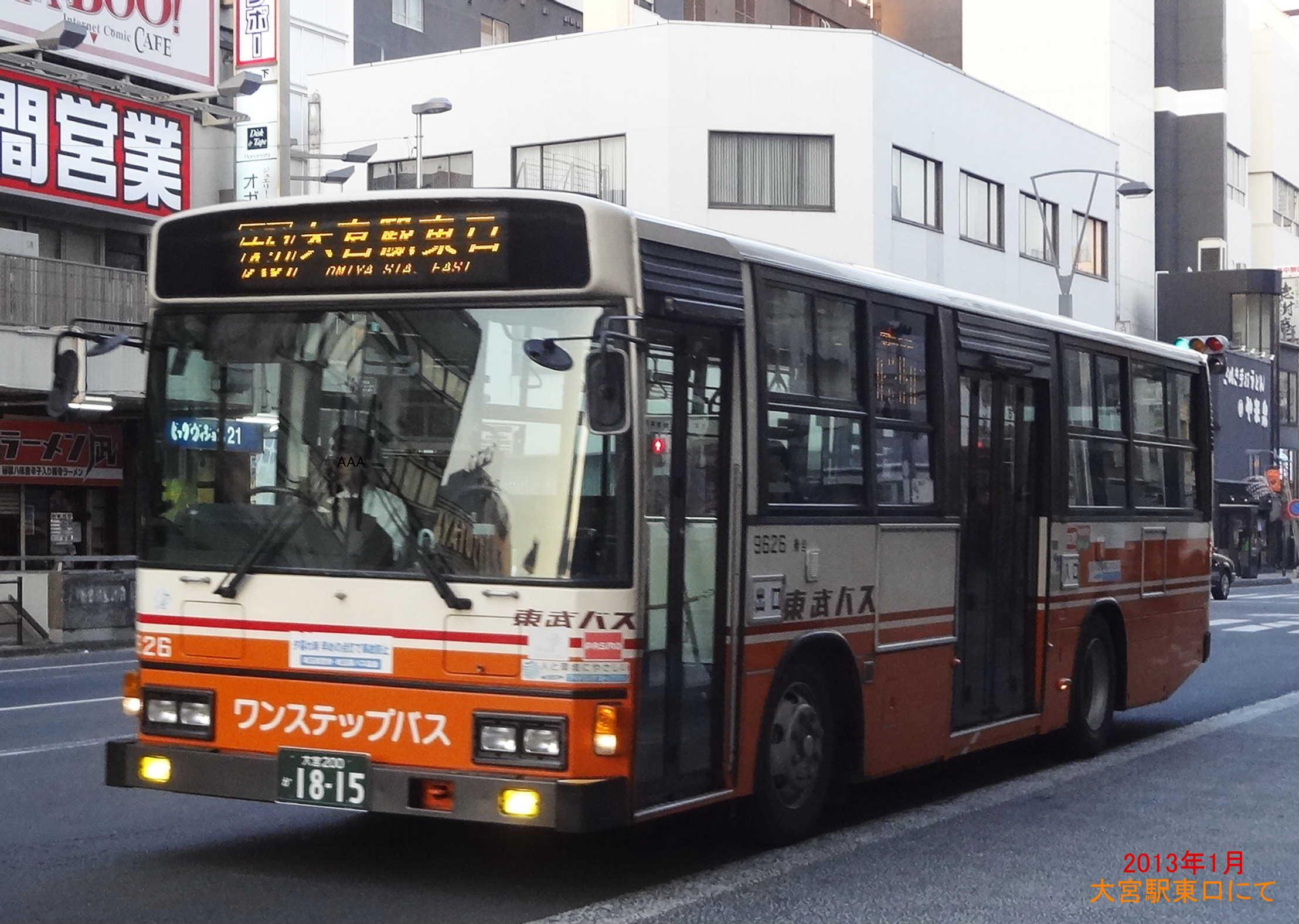 b0149766_18445126.jpg