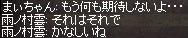 a0201367_2013385.jpg