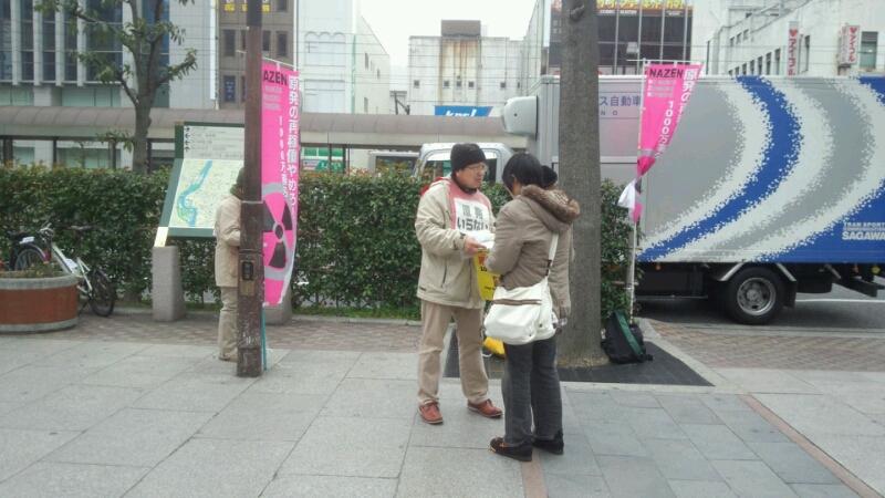 岡山駅前で街頭宣伝!安部政権の原発推進許すな!_a0238678_1501413.jpg