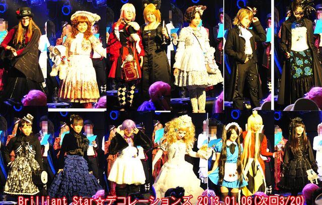 【Brilliant Star☆デコレーションズ Vol.1】ファッションコンテストの審査員コメント♪_d0155379_17585915.jpg