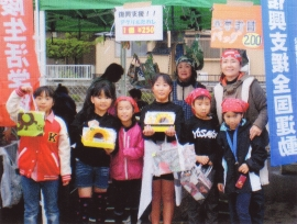 宮城県 仙台市松陵生活学校【活動報告】_a0226881_1044159.jpg