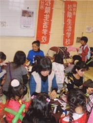宮城県 仙台市松陵生活学校【活動報告】_a0226881_1045062.jpg