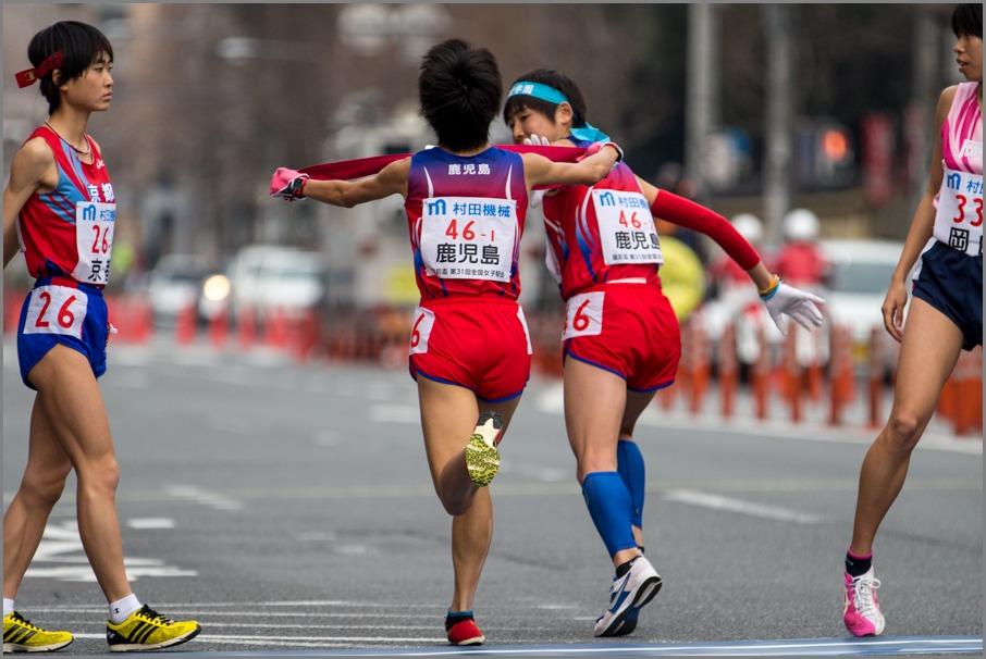 皇后杯第31回全国都道府県対抗女子駅伝 : Prado Photography!