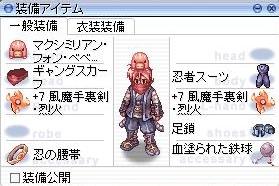 c0224791_851105.jpg